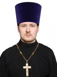 Священник Иоанн Анатольевич Бакушкин