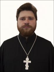 Cвященник Димитрий Александрович Медведев