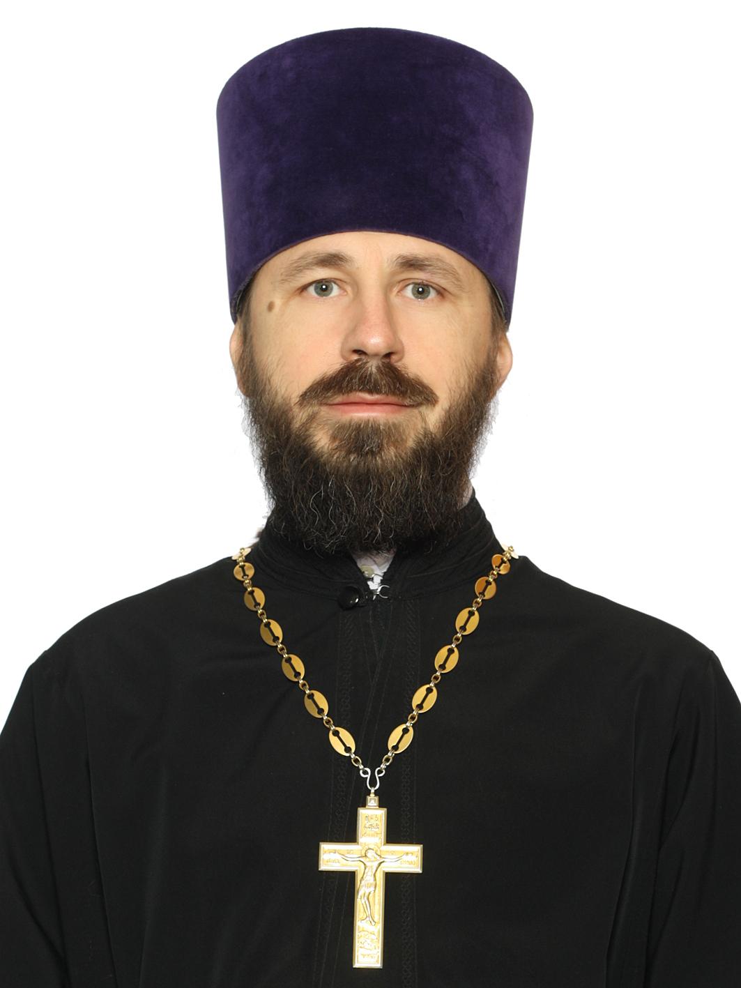 Священник Александр Сергеевич Сирин